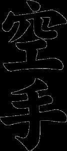 Karate-Dô 1